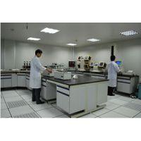 金华优惠办理纺织品纤维成分定量分析 义乌权威第三方检测公司