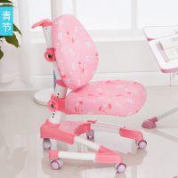 非气压 儿童椅学生矫姿椅 可升降 家用电脑椅写字椅