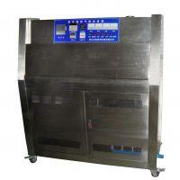 江苏XK-8069QUV紫外线老化试验箱