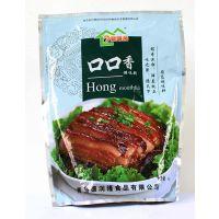 牛肉精粉 德润隆牛肉精粉 牛肉精粉价格