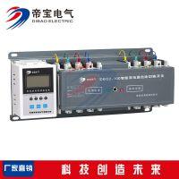 专业生产双电源开关消防 化工 KBOS-100C厂家直销作