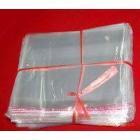 供应上海PE塑料包装袋、PE薄膜袋、透明塑料包装袋、PE彩印袋
