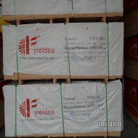 供应放水板│海洋胶合板│中国名优产品│盈尔安│橱柜胶合板
