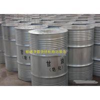 广州收电池、液体、粉末敏感货化工品海运散货拼箱优势出口承接东南亚地区运输服务