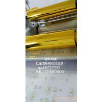 花纸烫金材料,烫金机,烫金底油,隔离油,可撕膜