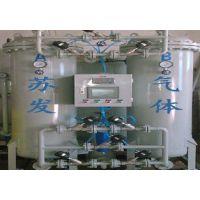 小型食品包装制氮机、小型制氮机价格、小型制氮机图片