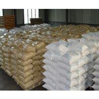 甲酸钠.蚁酸钠厂家直销 价格 优惠 欢迎订购