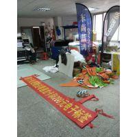 广州年会横幅制作 天河条幅定做厂家 员村标语订做