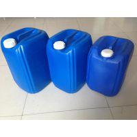 【河北石家庄25升避光塑料桶生产厂家25L深蓝色避光桶】深度避光桶