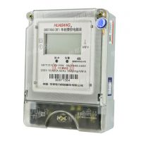 三相IC电能表、IC电能表、华邦仪表(在线咨询)