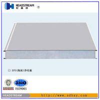 泡沫净化板板型更新啦!泡沫彩钢净化板规格参数