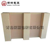 厂家批发蜂窝纸托盘 青岛李沧区免熏蒸纸栈板用于货物存放周转