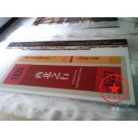 铝塑板uv喷图/铝塑板彩印加工 铝板uv喷绘
