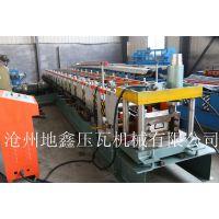地鑫冷弯机械供应C型钢设备-C型钢的价格-经济实惠