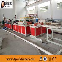 德佳源SJSZ65/132锥形双螺杆挤出机PVC木塑墙板设备(300mm宽)