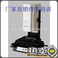 直销VMS2010T高精度影像测量仪 标准型影像测量仪 影像测量仪加工