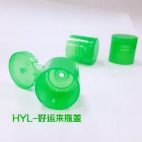 塑料瓶口口径18mm配蝴蝶翻盖持久使用不漏液厂家批发生产