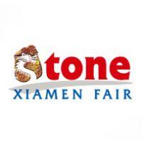 2017第十七届中国厦门国际石材展览会