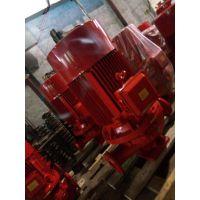 消防离心泵XBD14.2/40-150GDL来电咨询。