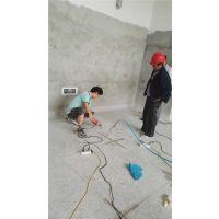 大理石地面,水磨石地面 ,瓷砖,混凝土地坪地面空鼓裂缝处理