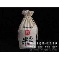 棉布杂粮袋定做厂家 图们有机大米包装帆布袋定制厂家