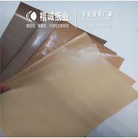 格拉辛防油离型纸直销 楷诚纸业纸质环保