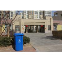 潍坊垃圾桶|潍坊塑料垃圾桶厂家|潍坊环卫挂车垃圾桶|潍坊海硕18553697716