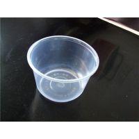 塑料小碗|旭翔塑料制品(图)|塑料小碗加工厂