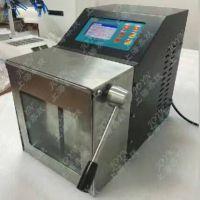 宁德乔跃JOYN-10拍打式灭菌均质器