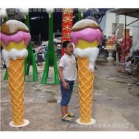 程爵厂家雕塑仿真食品雪糕 景观摆件
