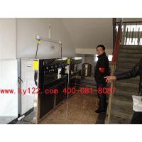 嘉兴平湖嘉善碧丽科悦租赁工厂直饮水机单位节能开水器大容量饮水机价格