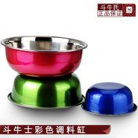 《厂家直销》潮安彩塘不锈钢彩色调料缸 炫彩不锈钢盆 多用汤盆