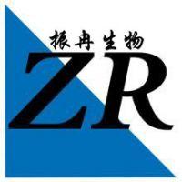 江西振冉生物科技有限公司