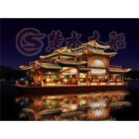 画舫木船_水上表演船设计/图片_表演船厂家 服务类船出售