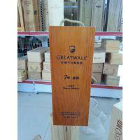 批发木盒定做 双只装原木红酒礼盒 礼品包装盒 橡木酒桶 酒架