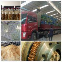 广州哪家生物燃料更便宜|环保颗粒厂家生产批发|试烧三天付款