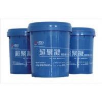 超聚凝高效堵水材料 超聚凝堵水材料 矿用堵水材料 加固堵水材料 矿用堵水材料