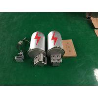 光缆接头盒厂家 ADSS OPGW杆用塔用铝合金帽式接头盒曲阜厂家
