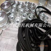 厂家普列托供应机械皮带 高扭力圆弧齿STD8M优质橡胶同步带