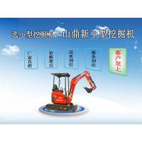 济南山鼎SD18U交通施工用履带微型挖掘机