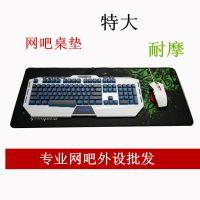 厂家直销超大锁边鼠标垫/网吧游戏鼠标垫/锁边鼠标垫/键盘大桌垫