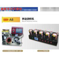 厂价直销手动多组合烫杯机 印花设备 平面转印机  质量保证