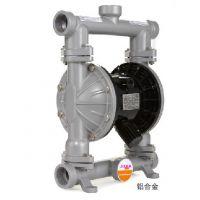 QBY3-125气动隔膜泵 英格索兰 上海边锋 固德牌 代替齿轮泵