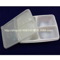 【五星品质】供应性价比高优质一次性塑料饭盒 坚固耐用塑料饭盒