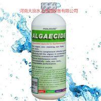 供应北京泳池杀菌灭藻剂(YJ-D076)|泳池水处理设备|水上乐园设施