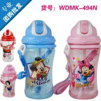 新专柜正品迪士尼DISNEY儿童米奇学生水杯背带吸管水壶500ml.
