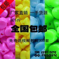 DIY手工串珠纸巾盒专用亚克力散珠子四角实色果冻珠斤10/12mm批发