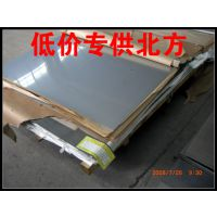 不锈钢024-31898250供应延吉 通辽地区太钢201 304中厚不锈钢板