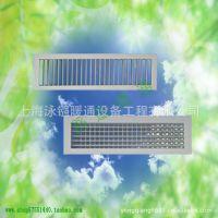 空调风口厂家|ABS空调风口生产|塑料空调风口|双层出风口