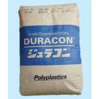 供应POM日本宝理DS-01 CD3501